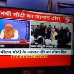On @IBN7 , @PMOIndia wins the heart thru music - a flutist yesterday ...a drummer today.. http://t.co/QBwcJOKyGi