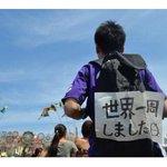 旅をテーマにした日本最大の野外「旅」フェス「旅祭(たびまつり)」開催 http://t.co/rOf4kOvx1K http://t.co/PSLJFsDv1V