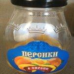 """RT @enkhee72: Орос компот гээд автал ардаа """"made in china"""" гэж бн да!Юу гэж ойлгохуу?УАЗ Фургон бас чайнад хийдэг гэсэн байхаа..? http://t.co/zQzZMFYRRD"""