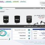 مجلس الإدارة يُطلق الموقع الجديد للمركز على الرابط (http://t.co/x9oYhbV4zi). #عمان #إنفوجراف_عمان #إحصاء_عمان #الخليج http://t.co/QF3aUv9CCE