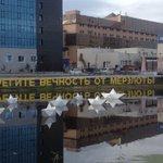Авторы якутского творческого биеннале не иначе как сионисты и жидомасоны! Наводнили город звёздами Давида! http://t.co/NG9HTUSkY8