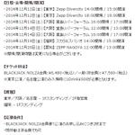 """ダイバーシティとか!!!ちょー行きたい…""""@kor_celebrities: 『2NE1 FANCLUB EVENT 2014 』開催決定! http://t.co/OZbccztLMs http://t.co/R70ekMl7dd"""""""