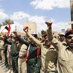 الحوثيون يطلقون مرحلة جديدة من التصعيد #عمان http://t.co/4x5m9iOzDJ http://t.co/hUsA4vyQoh