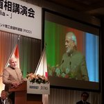 RT @MEAIndia: Come & invest in India: only place u can find democracy, demography & demand -@PMOIndia to Japanese investors http://t.co/wutKhZpxAT