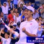 【スゴい】錦織圭が日本男子92年ぶりの快挙! http://t.co/efkGFZzCDm 全米オープンテニスで、ミロシュ・ラオニッチをフルセットの末に下し、準々決勝に進出した。日本男子の8強入りは1922年の清水善造以来。 http://t.co/5JMqryrgpc