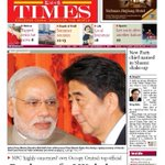 Looks like only one paper in #China carried @PMOIndia and @AbeShinzo on front page. #Japan http://t.co/sP6B2A3ZMp