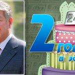 RT @KhabarTV: А. Есимов - Аким г. Алматы поздравил @tv24kz с двухлетием. Поздравляем! «24kz», так держать! http://t.co/98N7tqZ4zD http://t.co/lz3e3kmVCi