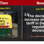 7/n BJP has no answer to sharp U Turn on POWER TARIFF? In elections BJP even promises moon! #100DaysIndiaPays http://t.co/CdRx5iOPPL