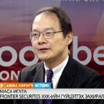 Маса Игата: Монголын хөрөнгө оруулалтын орчны талаар өөдрөг хүлээлттэй байна ... Видео үзэх:http://t.co/NkWll6k41d http://t.co/Zn5F82SQ9B