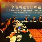 El @PRI_Nacional difunde los beneficios y oportunidades de las reformas transformadoras de @EPN en China. http://t.co/Ft0esVCy0e