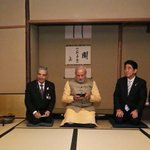 RT @AbeShinzo: @narendramodi PM Modi and I attended tea ceremony. PM Modi looked very relaxed and enjoyed Japanese tea. http://t.co/7F1y3JfvdA