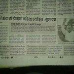 Save Family From #fakecases @PMOIndia @HMOIndia @rsprasad @BJPRajnathSingh @AmitShahOffice @timesnow http://t.co/It8AJOKRoF