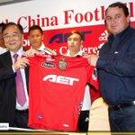 SouthChinaFC firmó acuerdo de cooperación con #DCuenca. Jugadores asiáticos vendran a Cuenca http://t.co/ywm6ByMYVf -> vía @efrenmonge