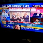 RT @mediacrooks: Dear Idiots at @NCPspeaks Modi would hv given a Quran/Bible.. But are you sure Jap PM would hv accepted? @newsxonline http://t.co/s42SrZw254