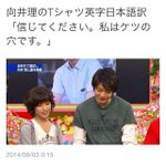 RT @yuuuka_1006: 友達から送られてきて笑った … http://t.co/2pdRDoH9vt