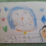 RT @doraemonChannel: わ!ありがとうございます!ほかにもたくさんのメッセージが届いてます!是非 #ドラ誕メッセージ をつけてツイートしてくださいね〜♪ RT @sorachimm: 我が家の5歳の娘から、ドラちゃんへお誕生日プレゼントだそうです♪ http://t.co/GUUibJQFtb
