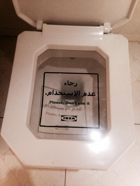 Sometimes, with Egyptians, you need to state the obvious.. #commonsensenotsocommon #onlyinegypt http://t.co/f3F5iKa6FZ