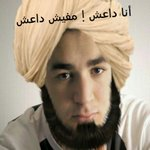 بنزيما انا داعش مافيش داعش ???????? http://t.co/dDqWmoVvKq