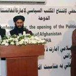 مساعد وزير الخارجية القطري علي بن فهد الهاجري، والمتحدث باسم حركة طالبان محمد نعيم، بقي داعش أيضًا❗❗ @Fuad_Alhashem http://t.co/U5dMszrpgT