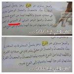 التعليم #السعودية تحذف ( #السيسي ) كمرادف للحصان القزم من كتاب العلوم قالوها الصعايدة زمان السيسي عمره مايبقى حصان ✽ http://t.co/dNmcT0vTBO