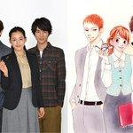 RT @eigacom: [映画ニュース] 福士蒼汰「きょうは会社休みます。」で綾瀬はるかの恋人役!玉木宏も参戦 http://t.co/ji6G6ymKdg #映画 #eiga http://t.co/r5T8euQ7R1