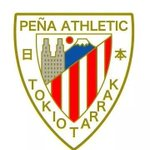 Primera Peña del #Athletic en Japón! http://t.co/Vyx6ZuSbzV