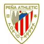 RT @jortizdelazcano: Precioso escudo el de la Peña del Athletic de Tokio http://t.co/bPyAXppka4