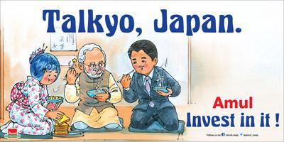 インド有名乳製品メーカーAmulは、時事ネタをイラストでアップしています。今回なんと、モディ首相来日が描かれています。東京のスペル、間違えているけど(笑)http://t.co/y83rSzeeHe http://t.co/4Ae2ddryLp