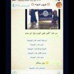 التعليق لكم!!!!! #السعودية قروب ألوت ساب بعد عرضه صوره بالوت ساب لعناصر داعش والتحقق من هوية شخص http://t.co/wqmdNClvxr
