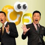 『シルシルミシル』が終了 10月から新番組(写真 全2枚) #芸能 #ニュース http://t.co/n48w314tlV http://t.co/XgaNVV8sQt
