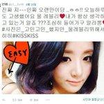 RT @kor_celebrities: ご冥福をお祈りします。 http://t.co/TLeegdjokr