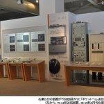 ポケットベル通信装置、国立科学博物館の重要科学技術史資料にhttp://t.co/EtNquFIRcc #ニュース #国立科学博物館 http://t.co/VHZerkxQMg