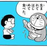 今日はドラえもんの誕生日!ドラちゃんの大好物の◯◯をたくさん食べさせてあげてくださいね〜♪ヾ(*´∀`*)*。゚ http://t.co/aEKa2yi9iz