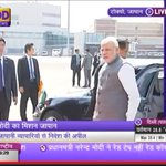 PM Narendra @narendramodi departs from Tokyo after 5-Day successful visit. http://t.co/AuvXCHFH39