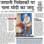 RT @virat_purohit: @NationFirst4All @ParagDr @PrakaashGurjar @pradipsinhbjp @PMOIndia @DhrumilBJP http://t.co/vo3rk63MjF