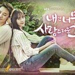 RT @kor_celebrities: ピ(Rain)、f(x) クリスタル主演ドラマ「僕にはとても愛らしい彼女」ティーザーポスター http://t.co/HE76Ehlx84