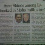 Sugar & Onion scam by Pawar; Now Milk Scam by Rane & Shinde @anilkohli54 PM Modi #Meherbaan @KiranKS via @AnkurDhaka http://t.co/rklqGHEvfM
