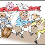 Modi at 100 days: First milestone - http://t.co/hsGW3OmBcE #Modi100Days http://t.co/7iZFhcZPlh