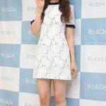 "RT @kor_celebrities: 病院関係者、""LADIES CODE リセが午前2時から午後1時まで11時間をわたる手術を終え、現在、集中治療室にいる "" http://t.co/v4NPcsNVZY"
