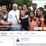 PM Narendra Modis official page crossed 21M http://t.co/sdlwuHvgpf