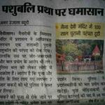 Secularism India style- Can we ever imagine Govt admin doing same on Bakr-Eid? CC @PMOIndia http://t.co/VZD7qZa65T