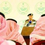 """السعودية تضبط 10 خلايا إرهابية على تواصل مع """"داعش"""" #Saudi http://t.co/2nSrDihYjK http://t.co/IhVOR8wZEA"""
