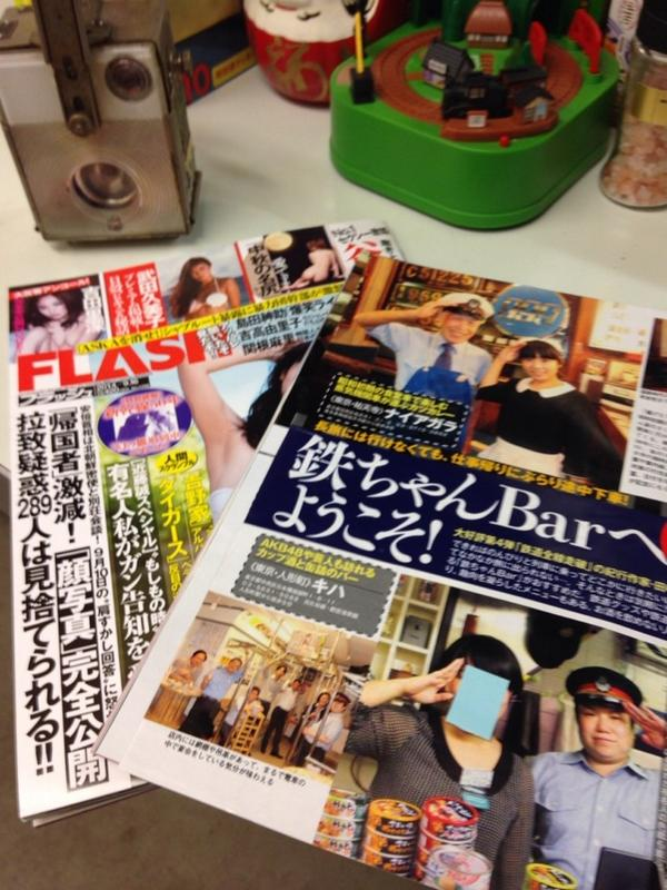 現在発売中の写真週刊誌『FLASH』にキハと上本町駅が掲載されました〜!! 1人2冊買いましょう。キハ掲載のFLASHをキハに持参でビール+唐揚げのセットを200円引き!期限は9月8日まで。 http://t.co/R3eQPULsft