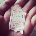 Попался) #счастливый #билетик #уфа #ufa #happy #ticket#уфа #счастливый #ufa #ticket #билетик http://t.co/flilnnGQlW