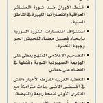 #Bahrain @monemalmeer النبأ هذا الاسبوع.. بر الأمان.. بقلم: د. عدنان بومطيع: النَّفخ في داعاش http://t.co/FwtABVbFwT
