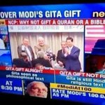 RT @dreamthatworks: SHAME:Big #PaidMedia issue @ PM #Modi gifts Gita,bt no issue whn Kerala CM gifted Gita 2 Pope? http://t.co/DEDflL2R7n http://t.co/BujXsT9TiA