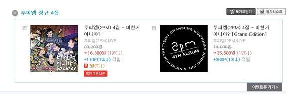2PM 4th Album - Go crazy... 1. Normal edition 2. Grand Edition (20,000 copies) http://t.co/FTGvpqgfxu