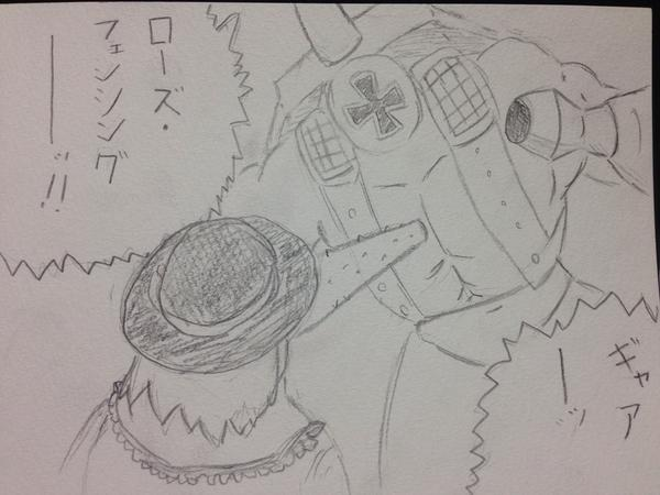 描き忘れた背中の主砲を描きたしておきました http://t.co/zB52ZIOT1J