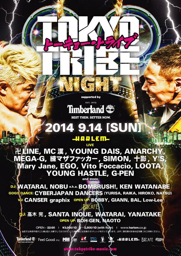 """【重大発表】9/14(日) """"TOKYO TRIBE NIGHT supported by Timberland"""" 最終ラインナップ発表!@TOKYOTRIBEMovie @SANTASTIC_TOKYO #TOKYOTRIBE http://t.co/tJniJCFIz1"""