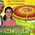 RT @VishnuVo36: @sreesanth36 happy onam.. @SreesanthFans http://t.co/ocW2Dj3id2